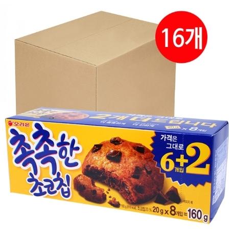 [오리온] 촉촉한초코칩 160g x 16개(한박스) 무료배송