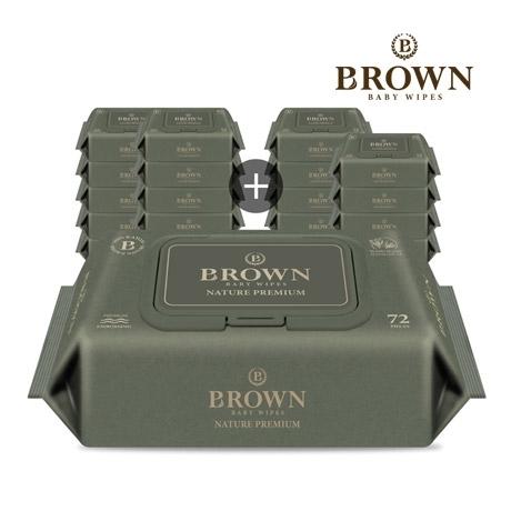 브라운 네이처 프리미엄 아기물티슈 72매 캡형 10+10팩