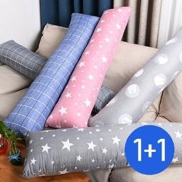 [가인인데코] 대형 바디필로우 대쿠션 120cm 1+1 [6color] 사계절/ 롱쿠션,침대쿠션