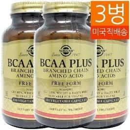 [솔가] [해외배송]3병 솔가 BCAA Plus 100베지캡슐