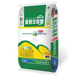 -19년산 햅쌀 동송농협 철원오대쌀 10kg