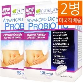 [커클랜드] [해외배송] 2병 트루네이쳐 Advanced digestive probiotic 100억마리 100캡슐