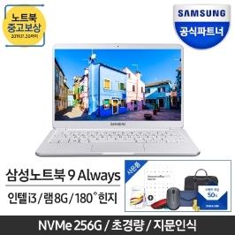 [삼성전자] [최종혜택가 93만] 삼성노트북 9 Always NT900X5V-A39A 당일무료퀵, 각종 사은품 /15인치, 19시간 사용