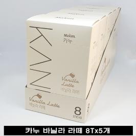 맥심 카누 바닐라 라떼 8Tx5개(무료배송)