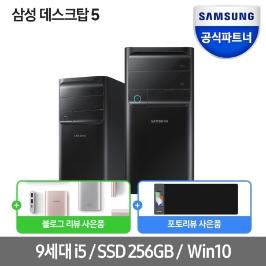 [최종혜택가] 삼성데스크탑 5 DM500T9A-A58A 무료퀵