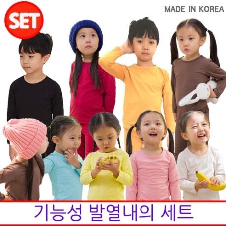 W [아동 내복 발열내의] 5호~13호