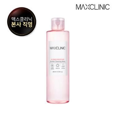 [본사공식][맥스클리닉] 미셀라 클렌징 워터 200 ml - 플라워 모이스처