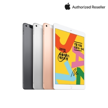 Apple 아이패드 7세대 Wi-Fi + 셀룰러 32GB