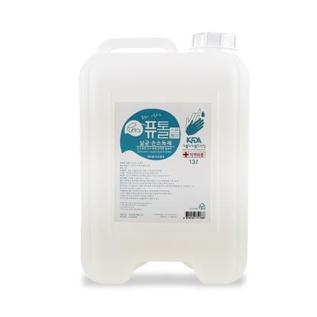 크로바 퓨톨 뿌리는 손소독제 살균소독제 의약외품 대용량 13L