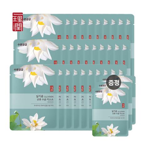 ●일리윤 연꽃 수분 마스크 30매+수분가득 마스크팩3매