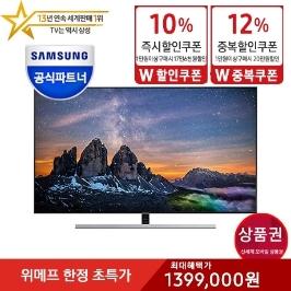 [위메프데이] [ 최종혜택가 : 1,399,000 원 ] 상품평 5만 공식인증점 삼성전자 QLED TV 55형 QN55Q80RAFXKR