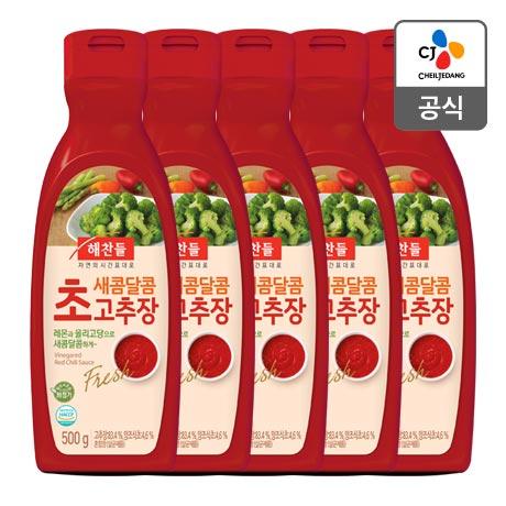 새콤달콤초고추장500G x 5개
