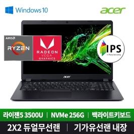 아스파이어5 A515-43 체인져 블랙 [R5-3500U/15.6형 IPS FHD/백라이트키/2X2 듀얼무선랜/기가유선랜]