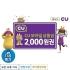 [11시특가] CU 2,000원권 (15시 오픈)