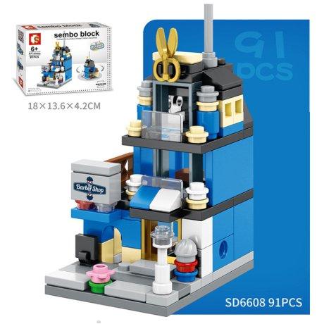 LEGO 거리체험 레고블럭 A1_이발소