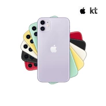 [13%할인쿠폰]  아이폰11 64G/KT번호이동/현금완납/선택약정/요금제선택/즉시할인+최대중복할인적용
