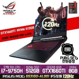 에이수스 ROG 게이밍노트북 G531GU-AL001 9세대i7 GTX1660 NVMe 512GB
