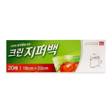 [싸고빠르다] (판매종료) 11월감사제_크린지퍼백(소) 20매(50x18x22)
