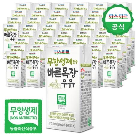 ▶파스퇴르 바른목장 멸균우유 190ml 48팩
