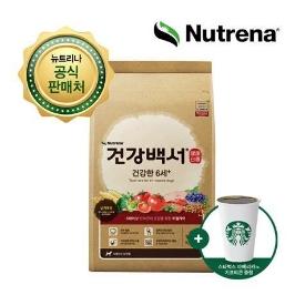 [더싸다특가] 건강백서 건강한 6세이상 10.2kg 강아지사료 애견사료