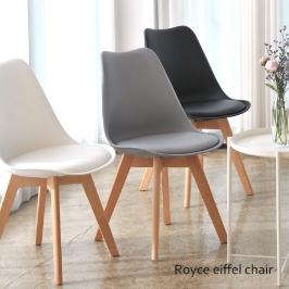 에펠플러스 고급형/인테리어의자/에펠의자/식탁의자/카페의자/책상의자/컴퓨터의자