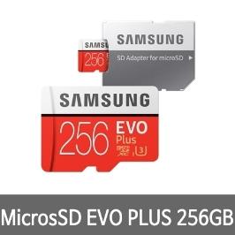 삼성 신형 공식정품 마이크로SD EVO PLUS 256GB