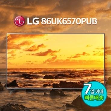 [해외배송/5.10이후설치] LG 86UK6570PUB UHD TV 모든비용포함 @@
