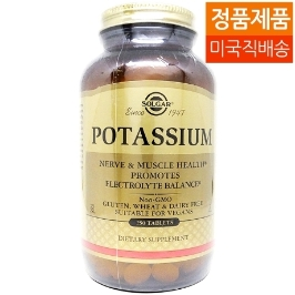 [솔가] [해외배송] 솔가 칼륨 포타슘 250정