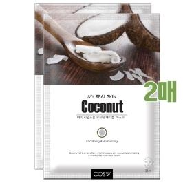 [싸고빠르다] (50%할인) 2개기획세트!! 1일1팩 마이리얼스킨 마스크팩 코코넛 23ml x 2개/ 2020.8.17 까지