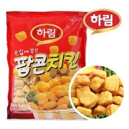 [하림] 하림 팝콘치킨 2kg (1kg x 2봉)