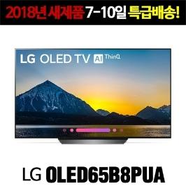 LG전자 OLED65B8P (OLED65B8PUA) 2018년 신상품 ThinQ AI TV / 65인치 티비 해외직구