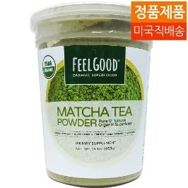 [커클랜드] [해외배송] 필굿 유기농 Feel Good 필굿 마차 파우더 (녹차가루) 453g
