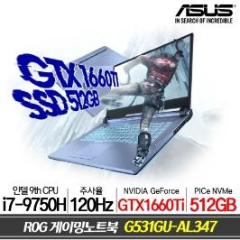 [한정판 실버블루 예약판매]에이수스 ROG 게이밍노트북 G531GU-AL347 9세대i7 GTX1660Ti NVMe 512GB