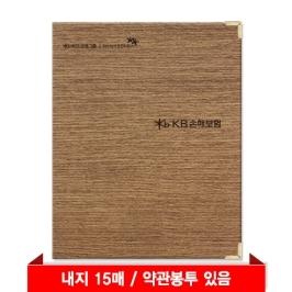 [KB손해] 이코노 음이온 증권화일