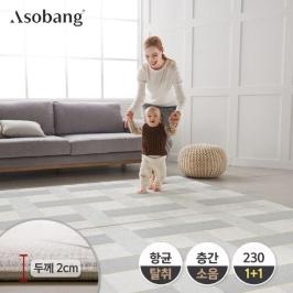 [아소방] 1+1 프라임 유아 놀이방매트 골든크로스 230 (230x140x2cm)