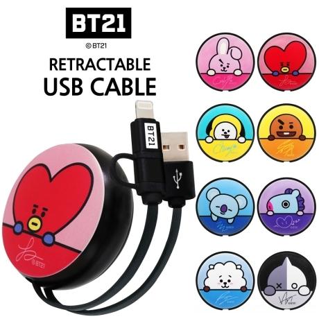 BT21 정품 2in1 원형 USB 케이블 C타입 8핀 5핀