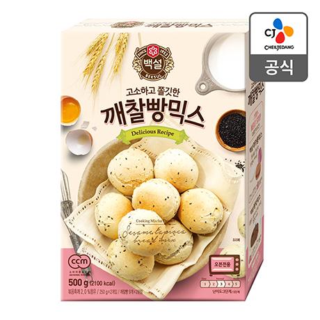 [오븐] 깨찰빵믹스 500g