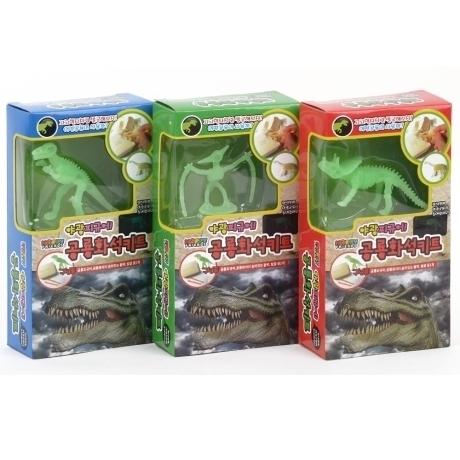 4000야광피규어공룡화석키트(2개묶음) 발굴키트 자연과학 완구 장난감