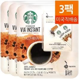 [스타벅스] [해외배송] 6/7월 세일!! 3팩 스타벅스 인스턴트 커피 VIA Ready Brew Colombia 26개