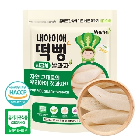 [내아이애]유기농 떡뻥 시금치
