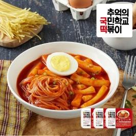 [추억의 국민학교 떡볶이] 국떡 오리지널2팩+매운맛2팩 + 사은품