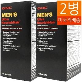 [지앤씨] [해외배송] 2병 지앤씨/GNC 멘즈 남성 울트라 나리쉬 헤어 120정