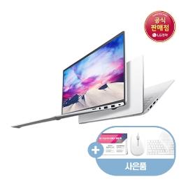 LG그램 14인치 14Z90N-VA76K/10세대 아이스레이크 i7/가장 가벼운 노트북