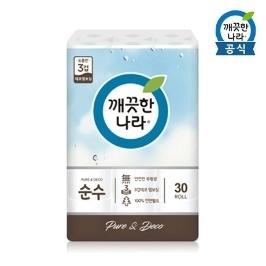 [원더배송] 깨끗한나라 3겹데코 천연펄프 순수 블루 27m 30롤
