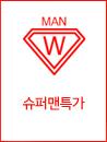 슈퍼맨특가