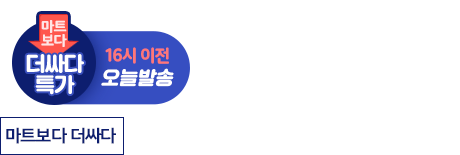 [더싸다특가_오늘발송]_0120