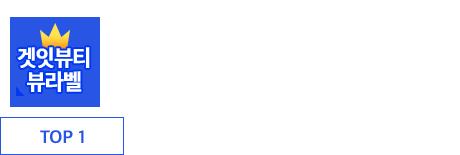 [뷰라벨]_1016(수)~0115(수)_1