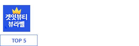 [뷰라벨]_1016(수)~0115(수)_5