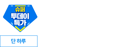 [슈퍼투데이특가]_0130