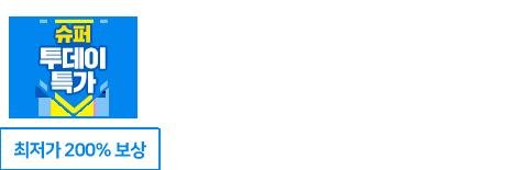 [슈퍼투데이특가]_1118(월)
